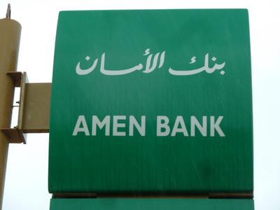 Tunisia: Signs (2011)