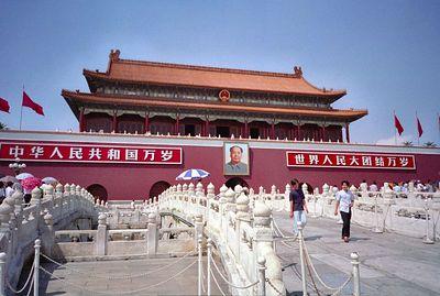 China 1998 album 1