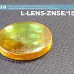 SKU: L-LENS-ZNSE/15/508, Φ15mm ZnSe Lens Focal Length 50.8mm with AR/AR Coating