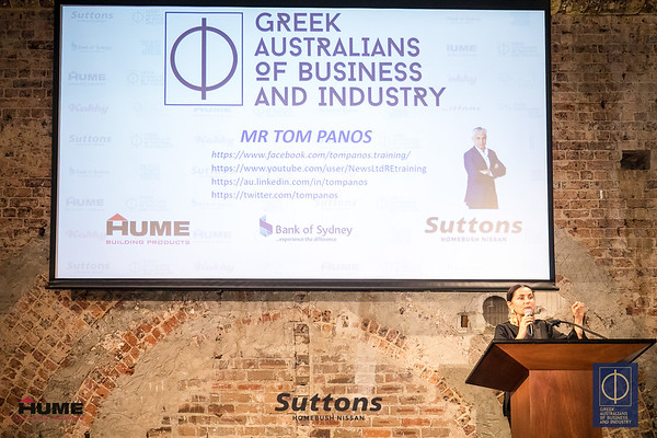 Greek Australians of Business & Industry Cocktail 2017