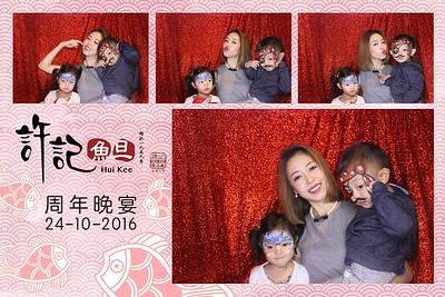 Hui Kee Annual Dinner 24th Oct 2016