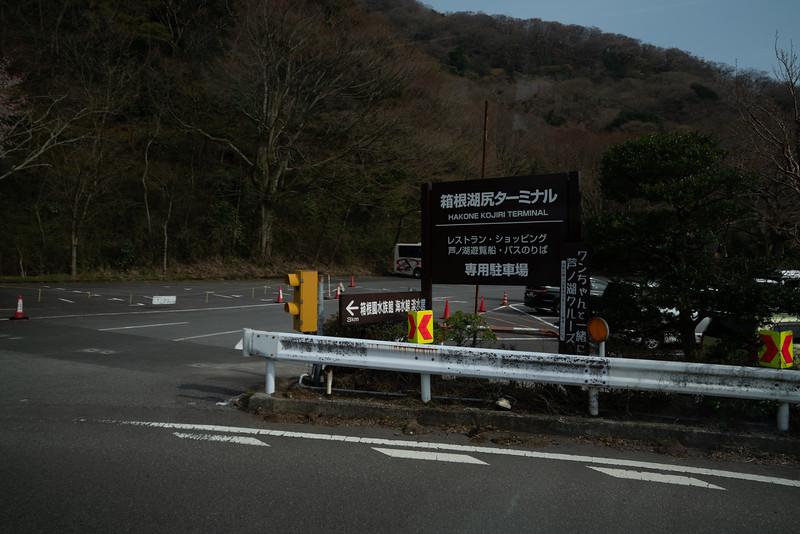 20190411-JapanTour--409.jpg