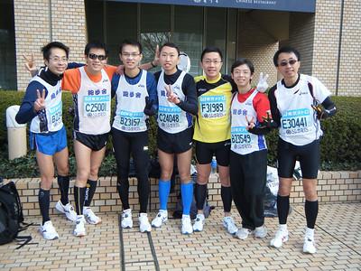 Tokyo Marathon 2011 Group
