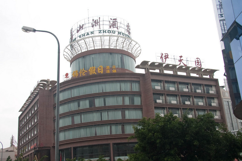 First hotel in Dali.