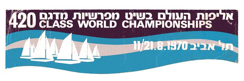1970 420 World Championship - Tel Aviv ISR