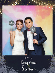 Wedding of KengYeow & SeeYuen