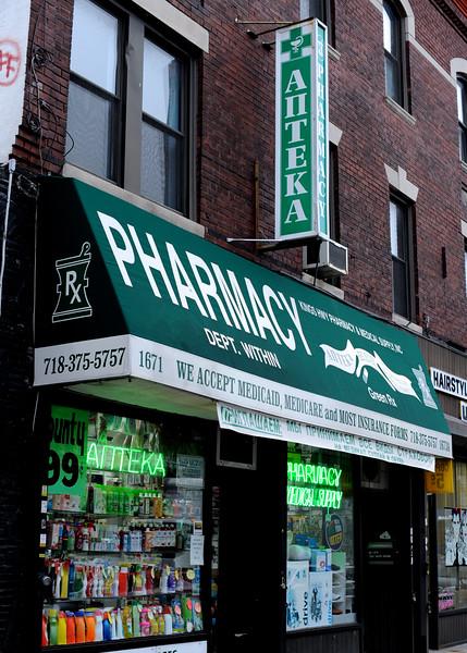 Pharmacy Est 13