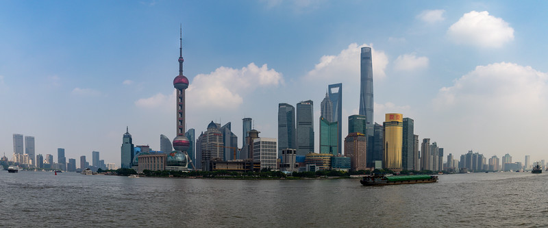 Skyscrapers of Shanghai. Panorama.