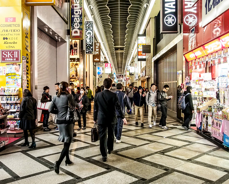 Dotonbori. Photo Credit: nui7711/Shutterstock.com