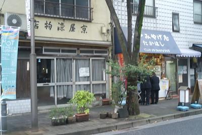 2017.10.13 Tokyo