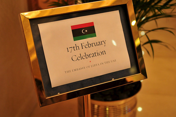 17th February Libyan Celebration - Dubai