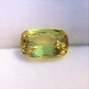 4.06ct Yellow-Chartreuse Sapphire with GIA, No-Heat 7