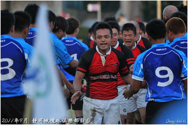 2011 靜岡俱樂部訪台-浪人橄欖球俱樂部 VS 靜岡橄欖球俱樂部(Ronins vs Shizuoka R.F.C.)