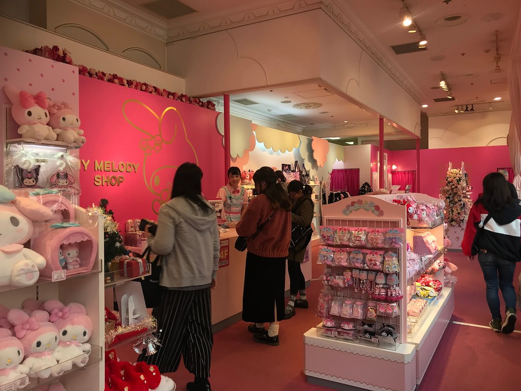 The My Melody shop.