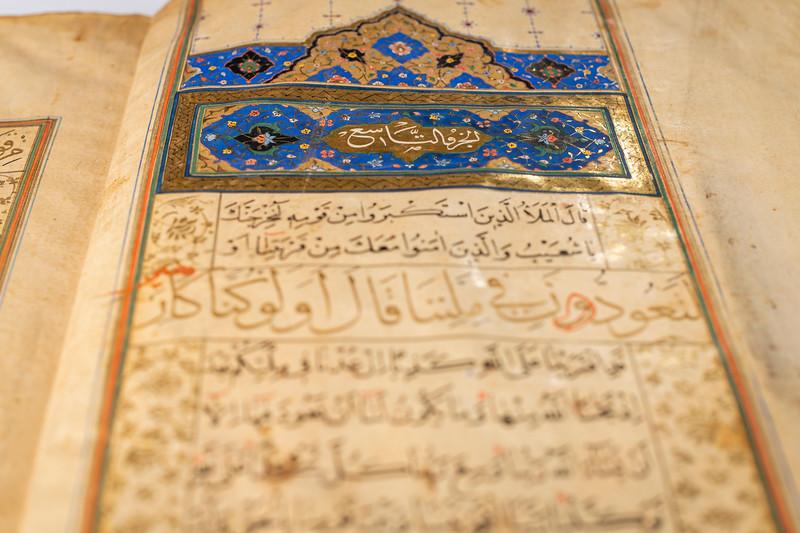 Luxury Qur'an (juz' 9 of 30), ca. 1571.
