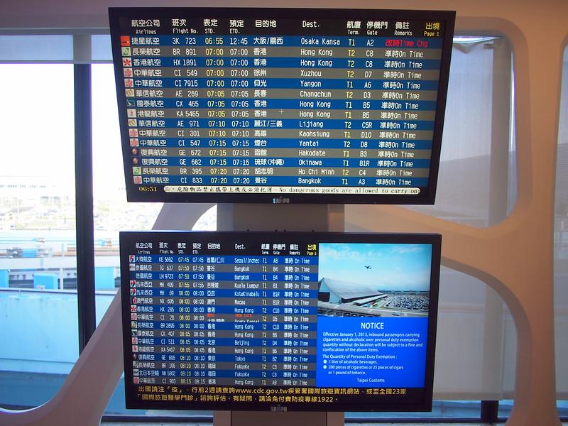 P9292757-departure-board.JPG