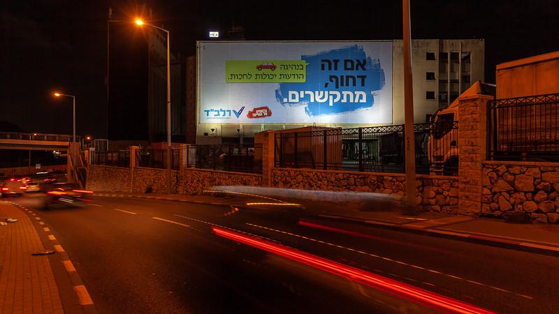 11-04-18 Huge RALBAD Haifa Big (66 of 106).jpg