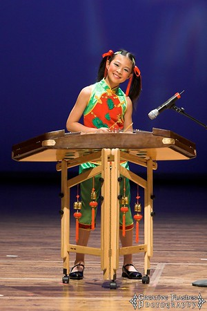 Chinese Arts & Music Association 2007 Annual Concert
