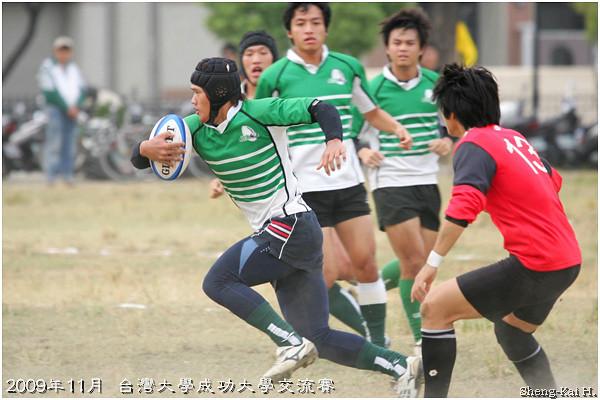 2009年台灣大學與成功大學交流賽(NTU - NCKU Competition)