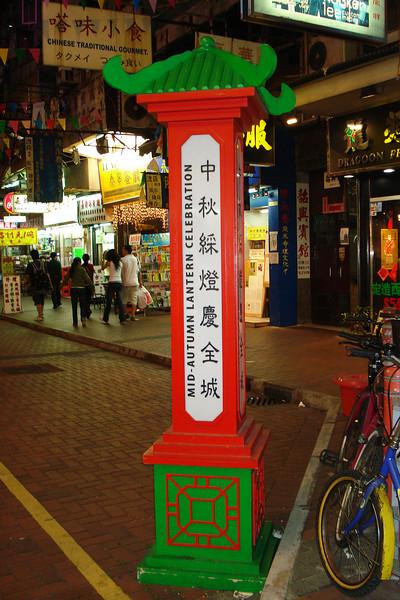 Lantern Celebration Post.jpg