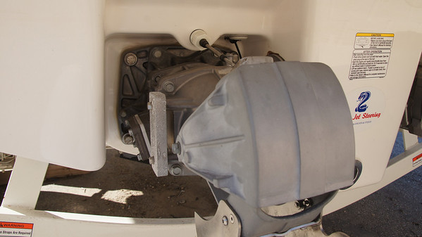 Yamaha Pump Removal