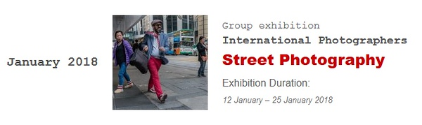 "08.01.2018. Exhibition ""Street Photography"" at Blank Wall Gallery in Athens"