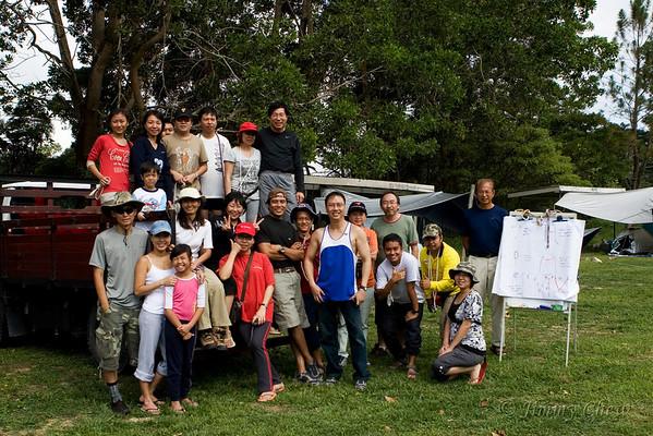 Campcraft 2009 @ Awana