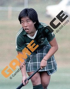1985-1986 Women's Field Hockey