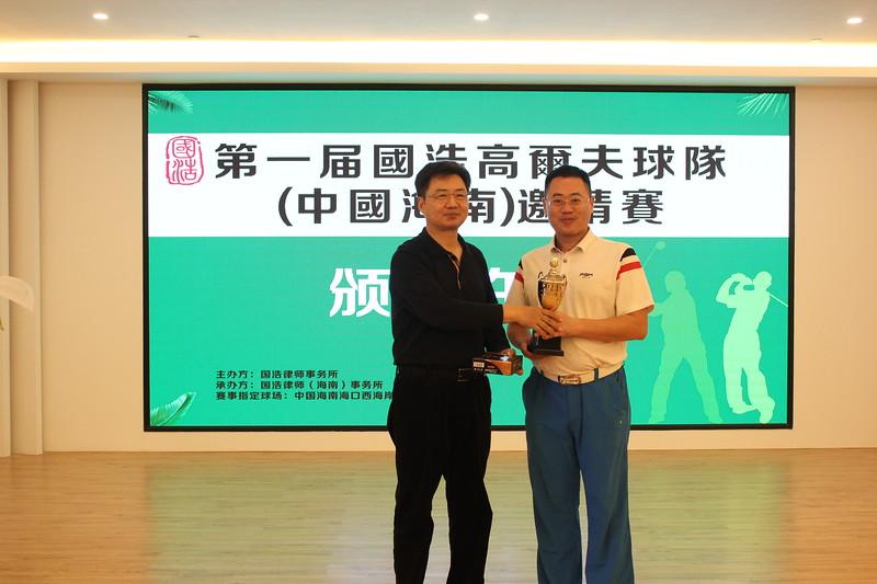 [20191223] 第一届国浩高尔夫球队(海南)邀请赛 (229).JPG