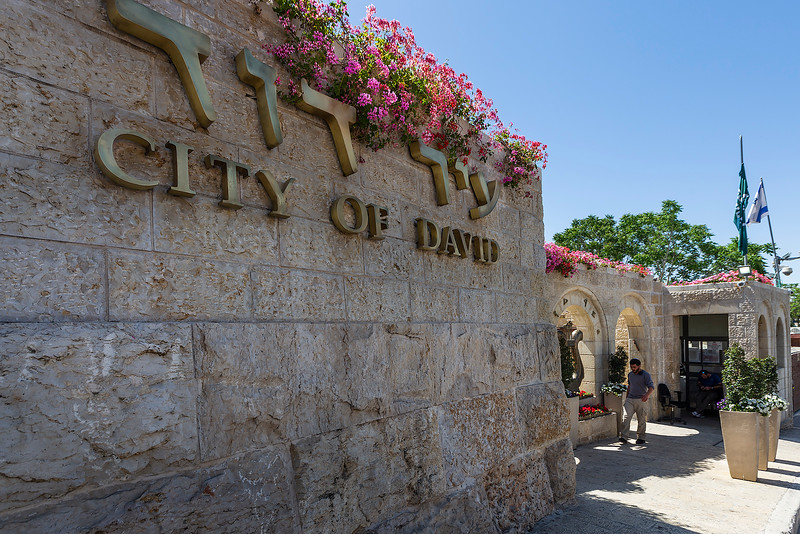 Entrance to the archeological site to the City of David