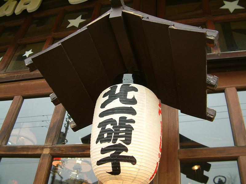 2004-04-02-054.JPG