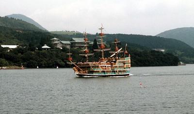 Hakone 1997-08-20