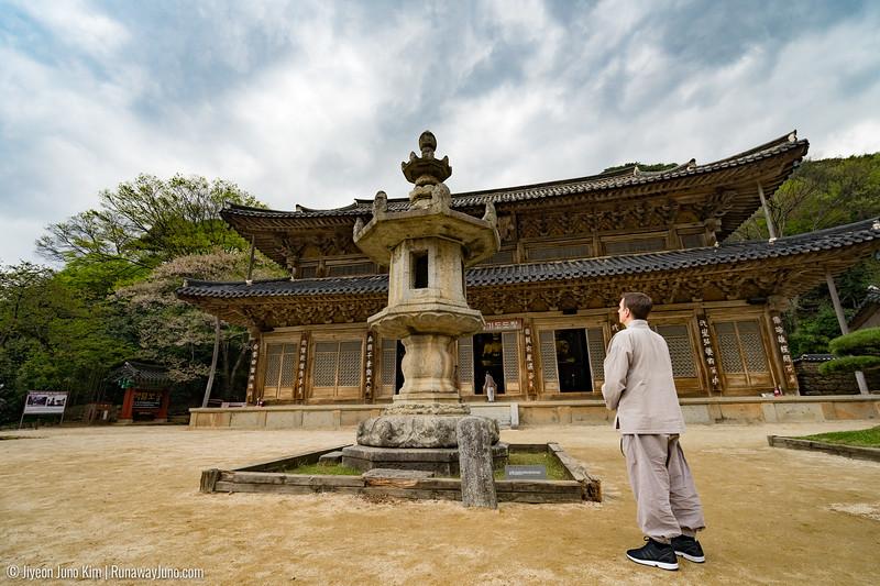 Hwaumsa Templestay-1397.jpg