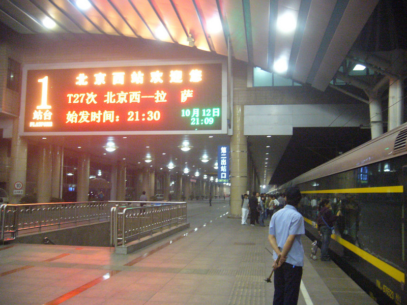 Beijing West Train Station Qinghai -Beijing to Tibet Railway, Beijing to Lhasa  Oct  2006