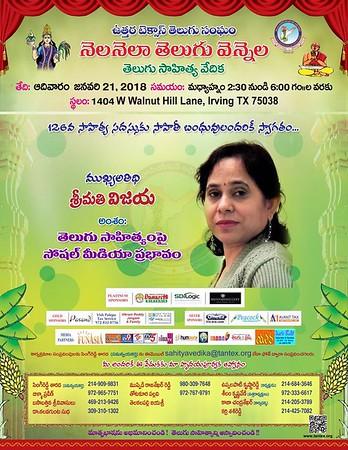 126th Nela Nela Telugu Vennela - Sahitya Vedika - January 21st, 2018