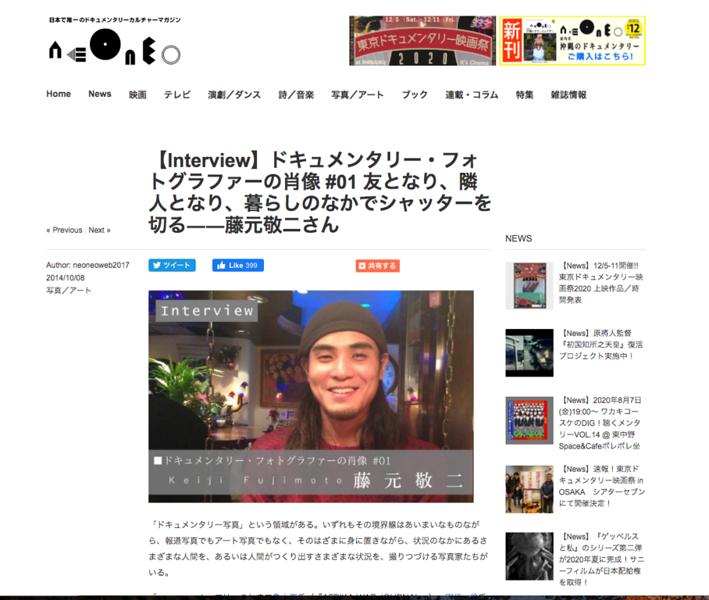 Screen Shot 2020-11-10 at 11.11.05 PM.png