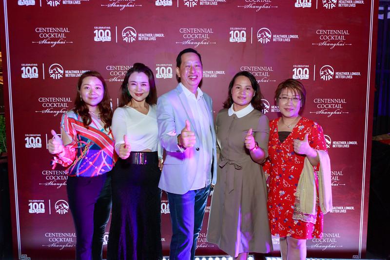 AIA-Shanghai-Incentive-Trip-2019-Day-1-161.jpg