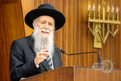 Rav Ruderman 30th Yahrtzeit Yarchei Kallah