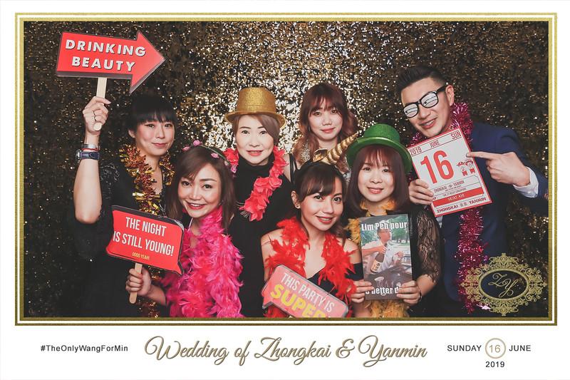 Wedding of Zhong Kai & Yanmin | © www.SRSLYPhotobooth.sg