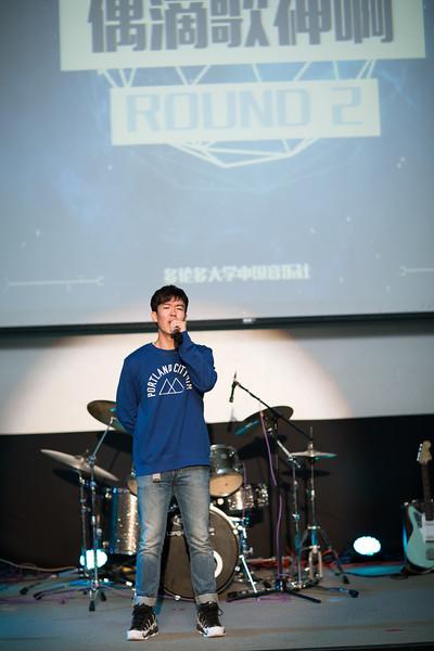 CMC Concert I6279.jpg