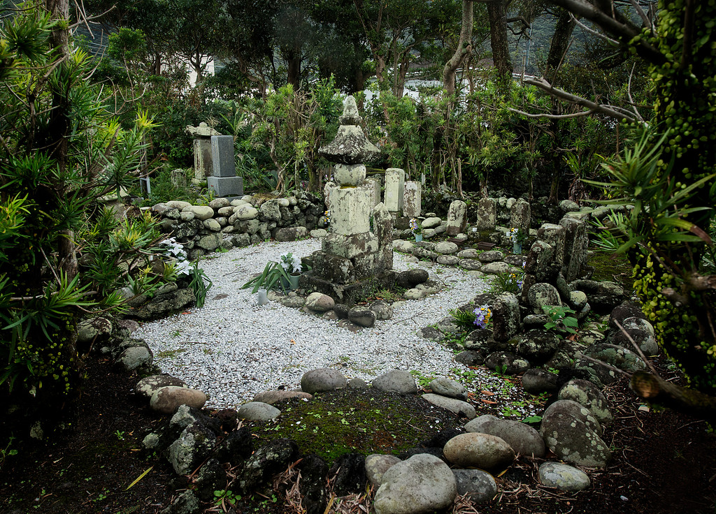 Grave of Ukita Hideie on Hachijo Island
