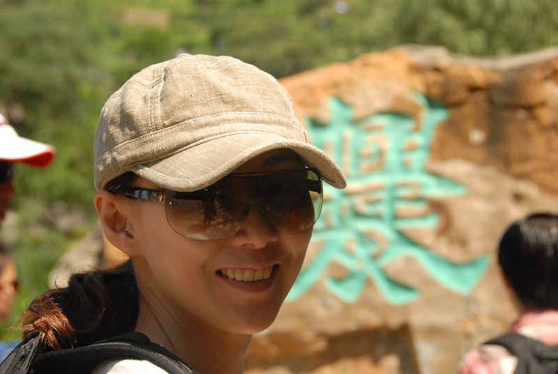 [20110730] MIBs @ Cuandixia-爨底下 Day Trip (15).JPG