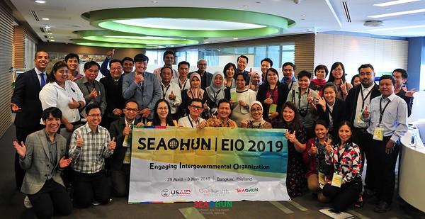 Engaging Intergovernmental Organization (EIO)