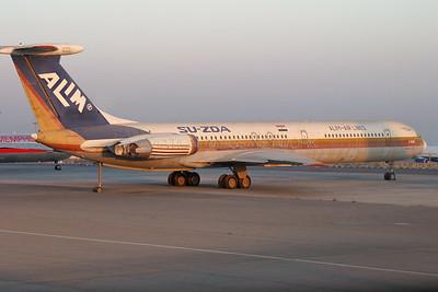 Alim Airlines