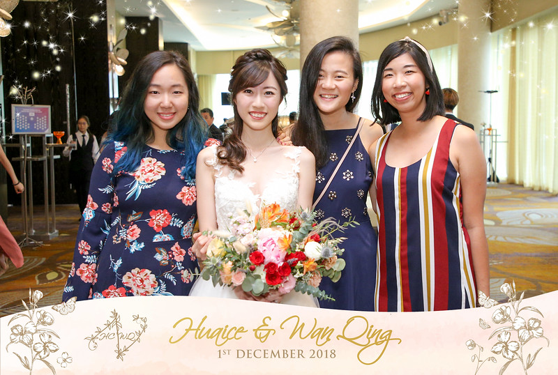 Vivid-with-Love-Wedding-of-Wan-Qing-&-Huai-Ce-50206.JPG
