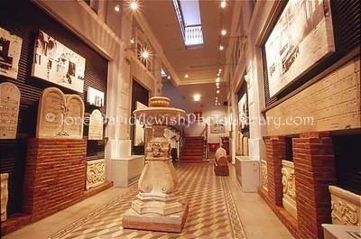 GREECE, Thessaloniki. Jewish Museum of Thessaloniki. (2004)