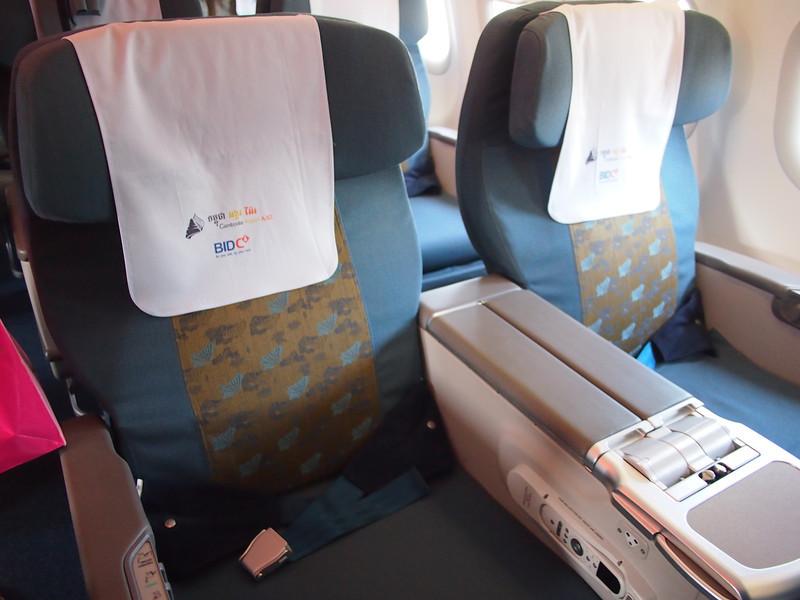 PA234428-business-seats.JPG