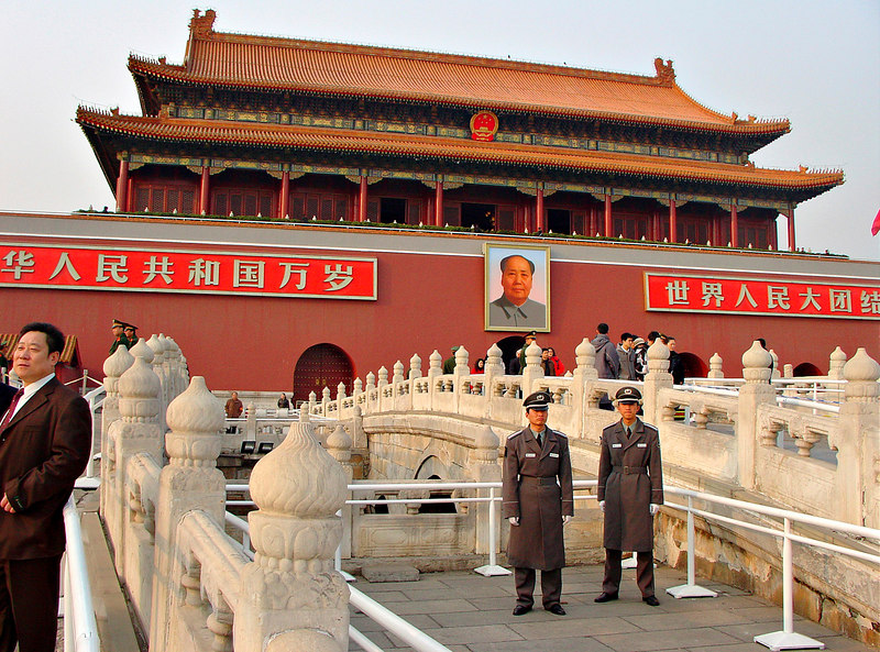 China2007_187_adj_l_smg.jpg
