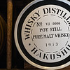 Visit the Yamazaki and Hakushu Distilleries with The Whisky Guy!