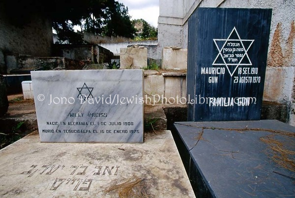 HONDURAS, Tegucigalpa. Jewish sector, General Cemetery. (2008)